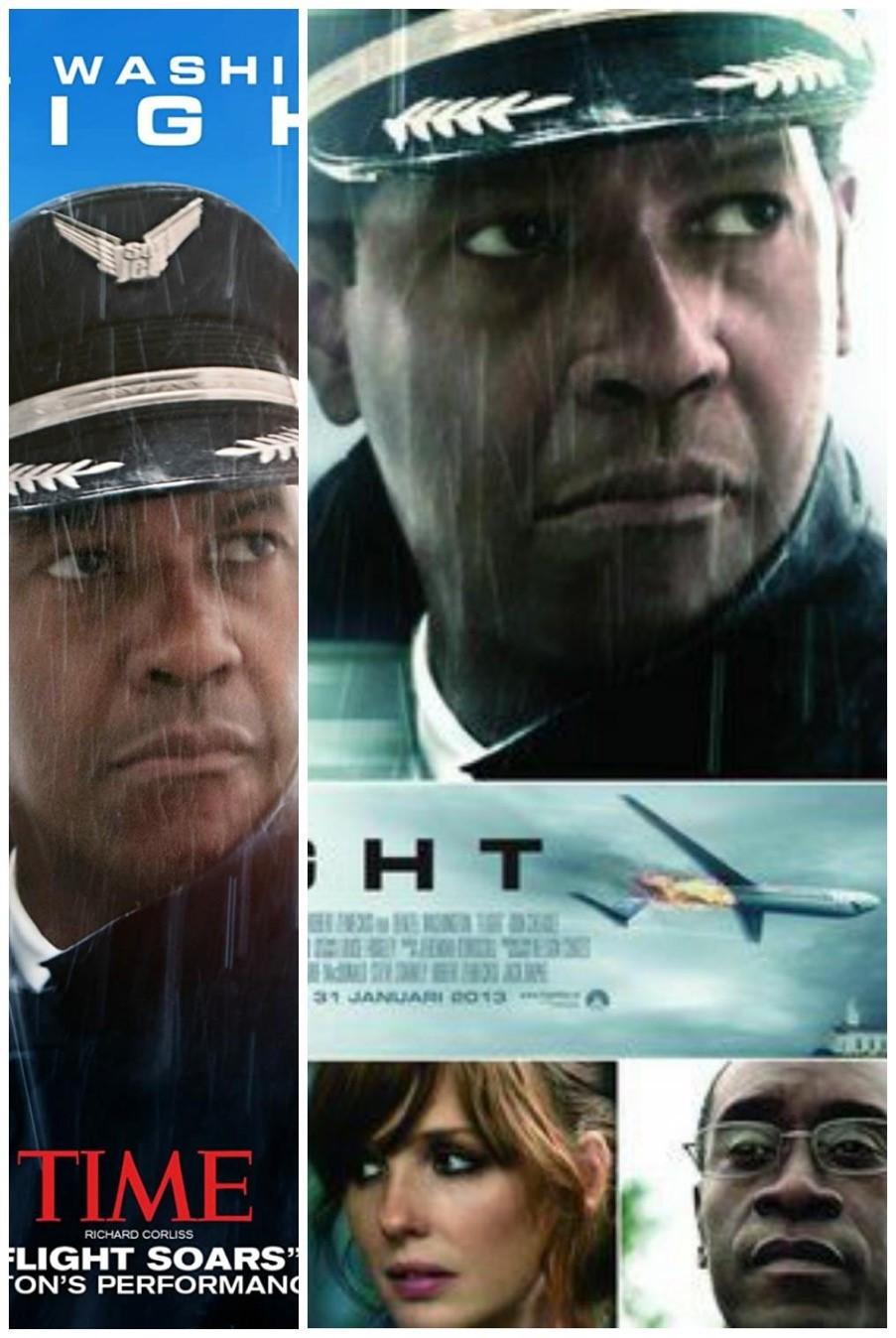 4- پرواز (Flight)