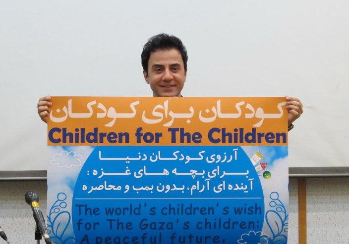 عمو پورنگ کمپین حمایت از کودکان غزه راهاندازی میکند