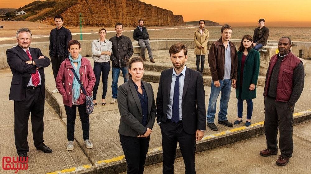 بهترین سریال های شبیه به مر از ایست تاون-سریال برادچرچ-Broadchurch