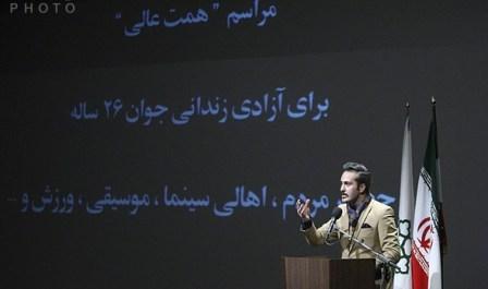 از كل كل فوتبالي بازيگران تا كمك 100 ميليوني حسين هدايتي در مراسم اكران فیلم خط ویژه برای آزادی یک جوان اعدامي+ گزارش تصويري