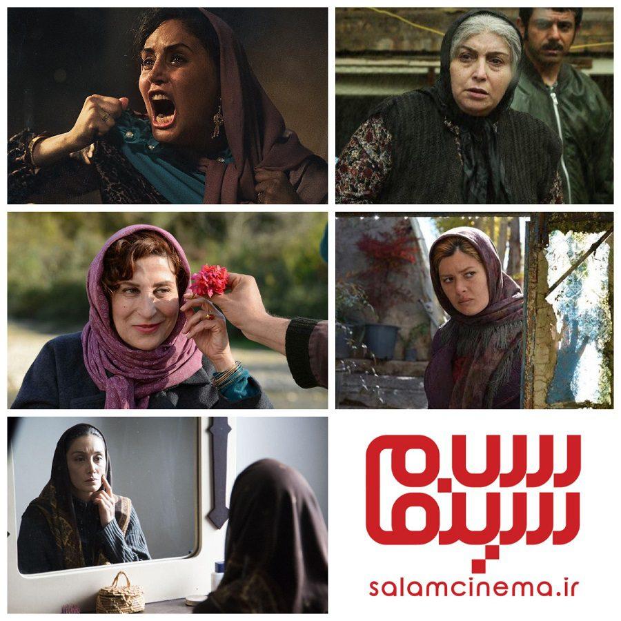 نامزدهای بهترین بازیگر زن نقش اول سیزدهمین جشن منتقدان و نویسندگان ایران
