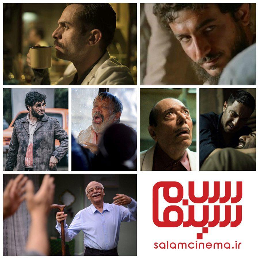 نامزدهای بهترین بازیگر مرد نقش مکمل سیزدهمین جشن منتقدان و نویسندگان ایران