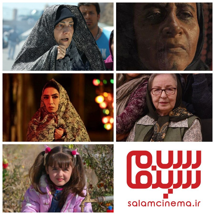نامزدهای بهترین بازیگر زن نقش مکمل سیزدهمین جشن منتقدان و نویسندگان ایران
