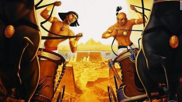 شاهزاده مصر ۱۹۹۸