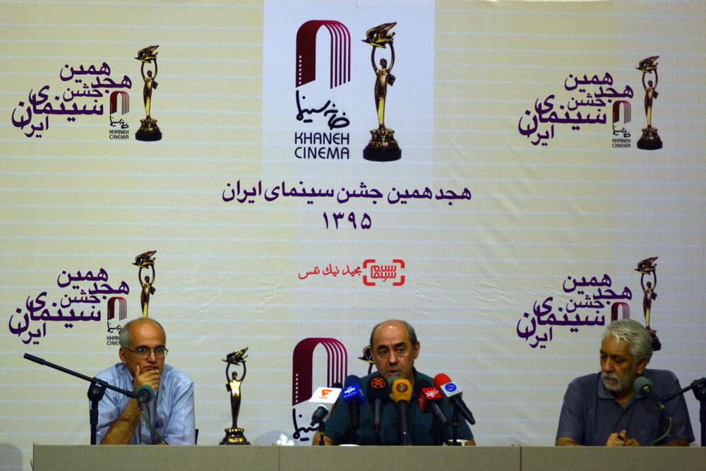 گزارش تصویری نشست خبری هجدهمین جشن خانه سینما