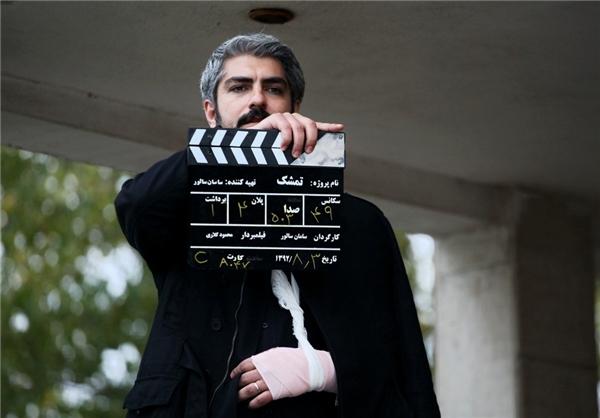 مهدی پاکدل در پشت صحنه فیلم تمشک