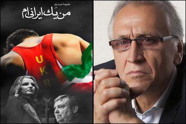 احمد نجفی برای اعتراض به وزارت ارشاد رفت/ انتقاد از وضع اکران