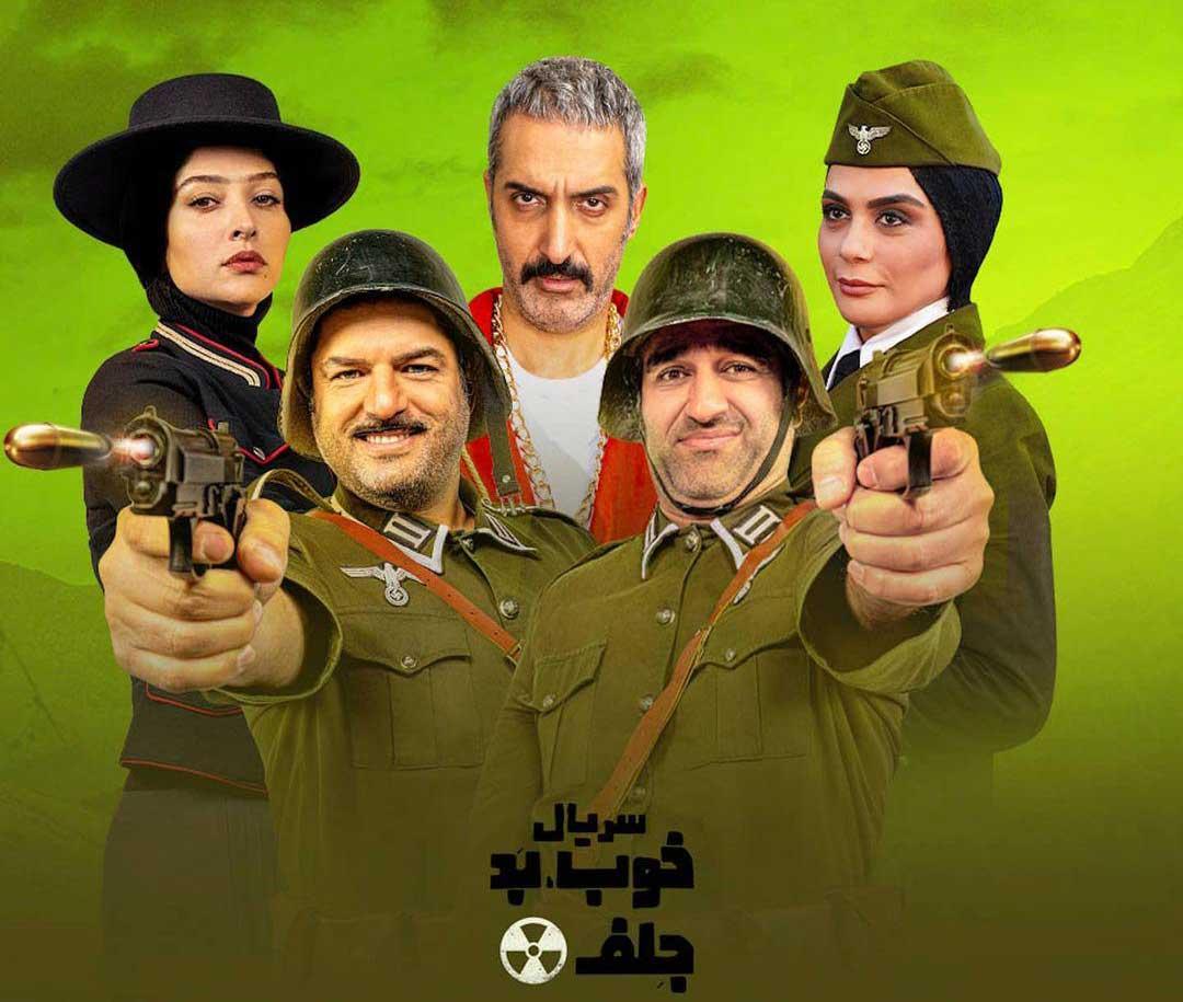 3 سریال جدید کمدی و طنز/ چشم انداز شبکه نمایش خانگی
