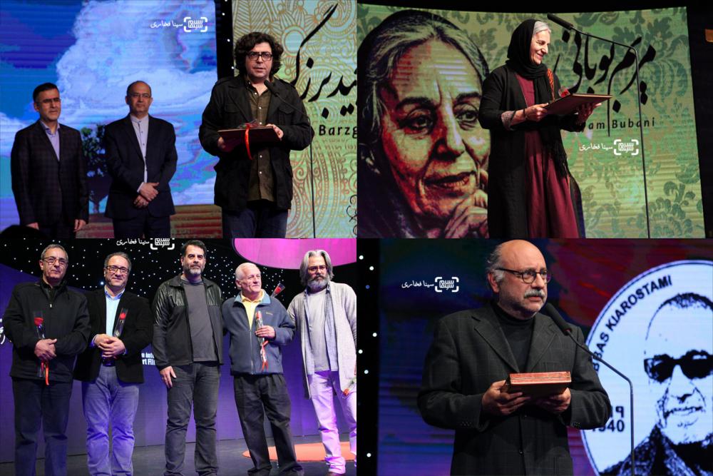گزارش تصویری اختتامیه سی و سومین جشنواره فیلم کوتاه تهران
