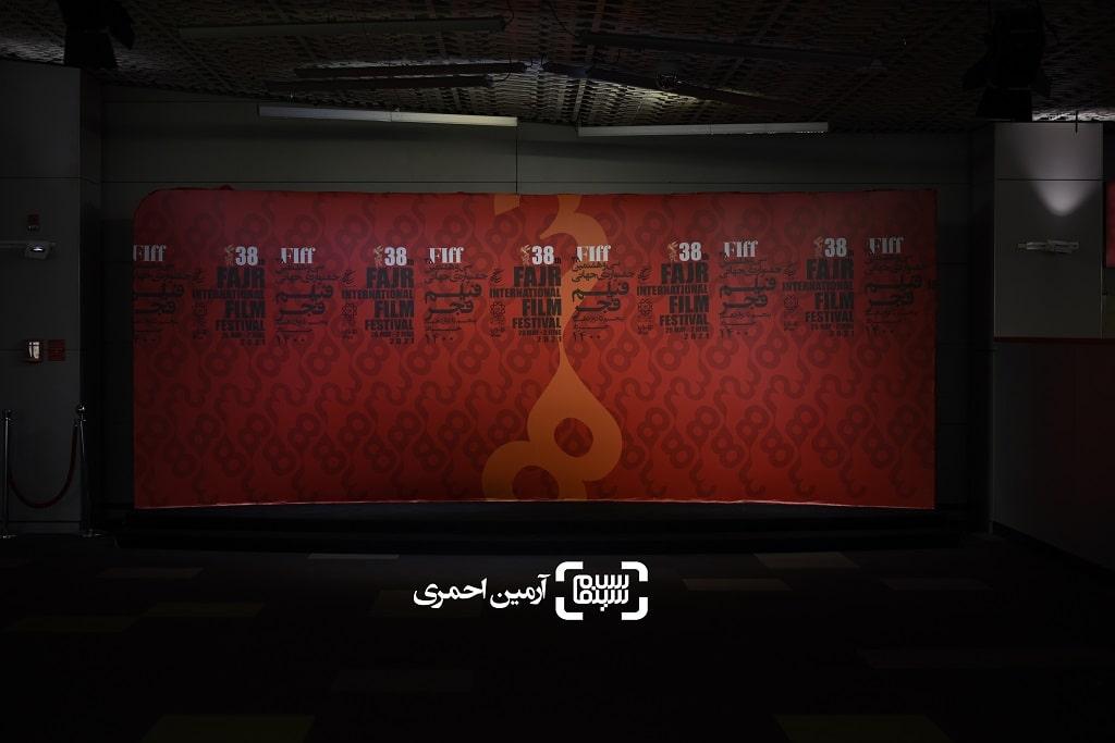 روز اول جشنواره جهانی فیلم فجر