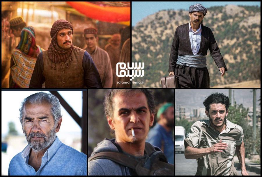 نامزدهای بهترین نقش اصلی مردسی و هشتمین جشنواره فیلم فجر