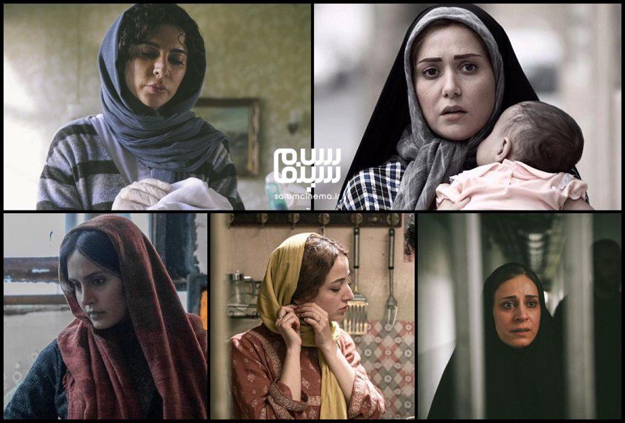 نامزدهای بهترین نقش اصلی زنسی و هشتمین جشنواره فیلم فجر