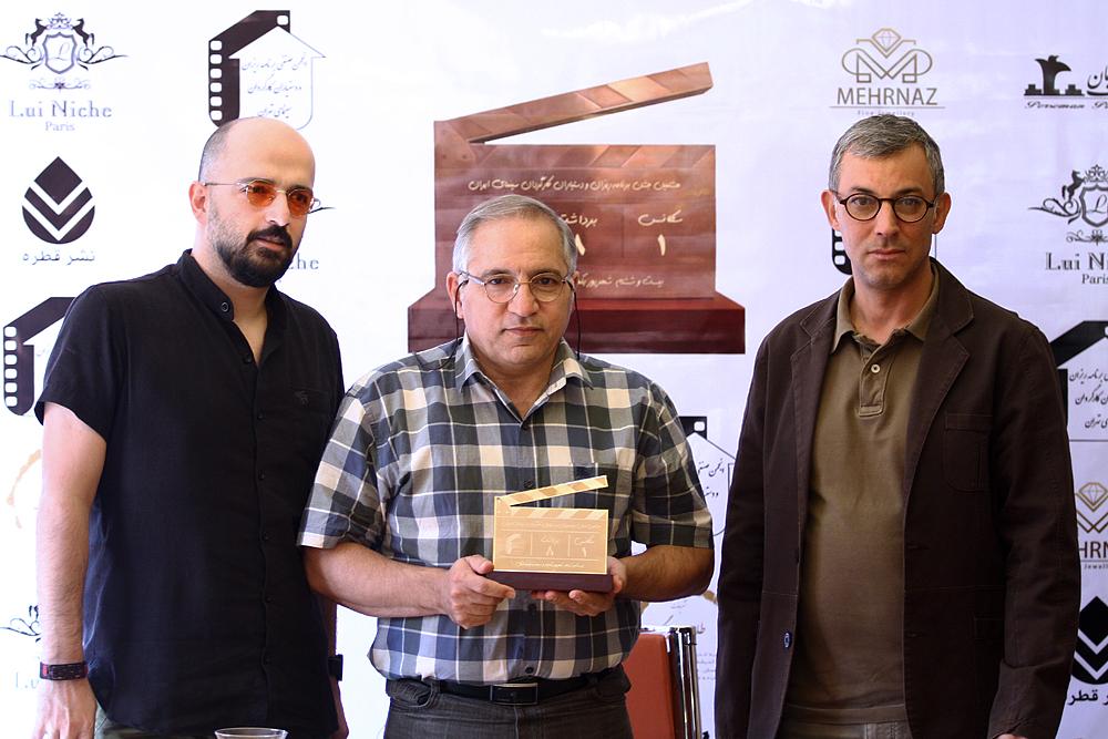 تقدیر از یدالله صمدی در هشتمین جشن برنامهریزان و دستیاران کارگردان