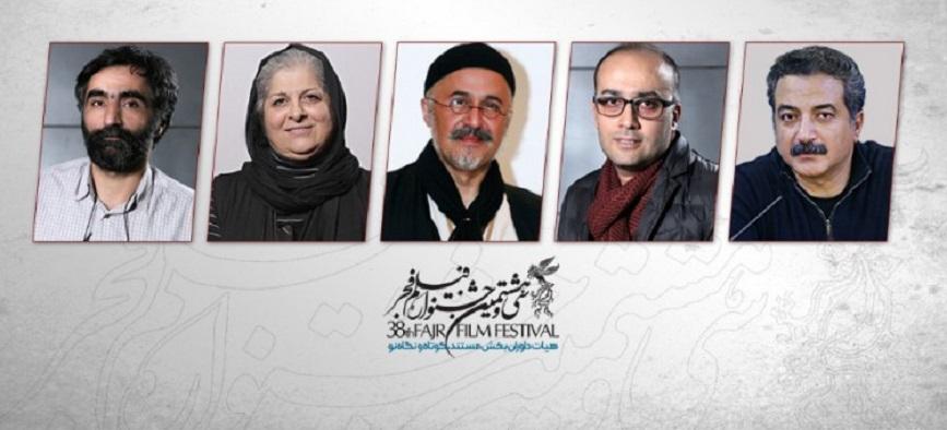معرفی 5 داور بخش مستند، کوتاه و نگاه نو جشنواره فجر 38