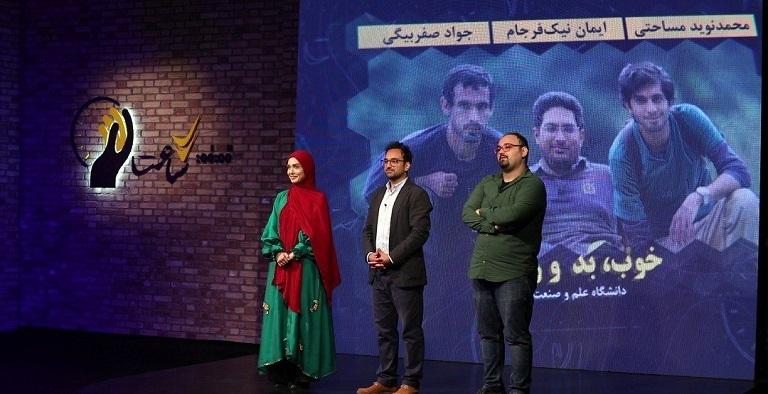 رئالیتی شوی جدید سعید ابوطالب کلید خورد