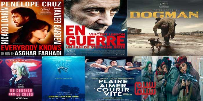 7 فیلم که بیشترین شانس بردن نخل طلای کن 2018 را دارند