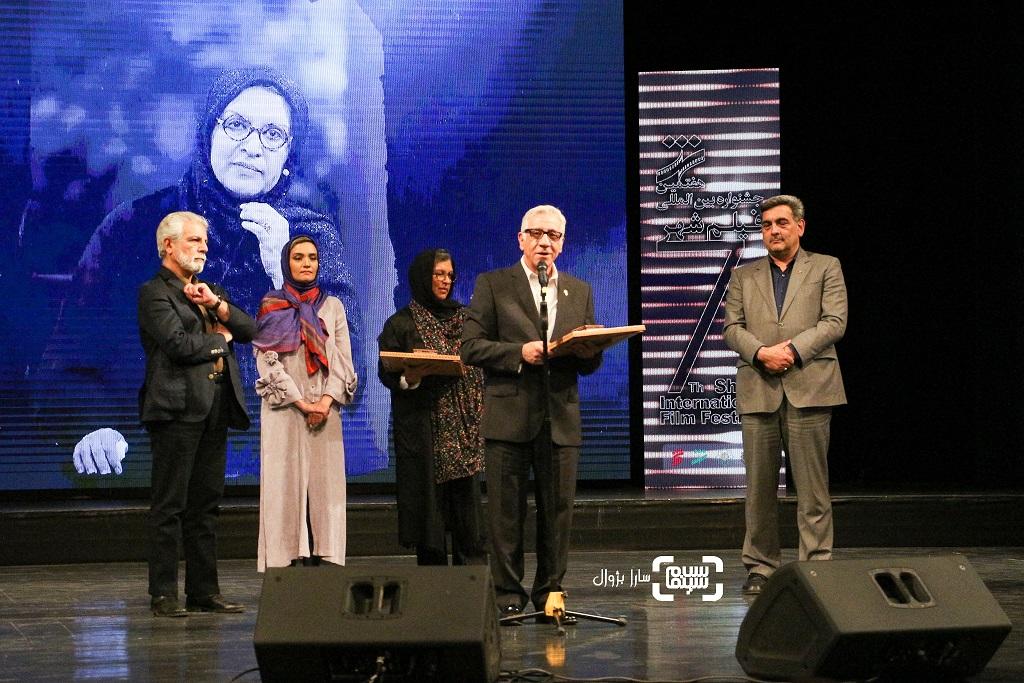 گزارش تصویری اختتامیه هفتمین جشنواره بین المللی فیلم شهر