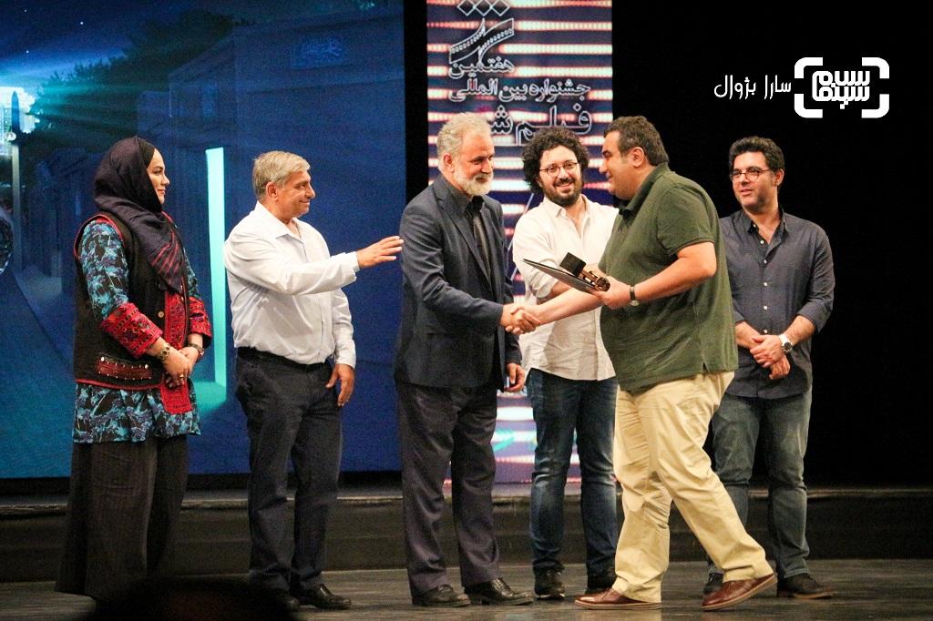 گزارش تصویری اختتامیه هفتمین جشنواره فیلم شهر