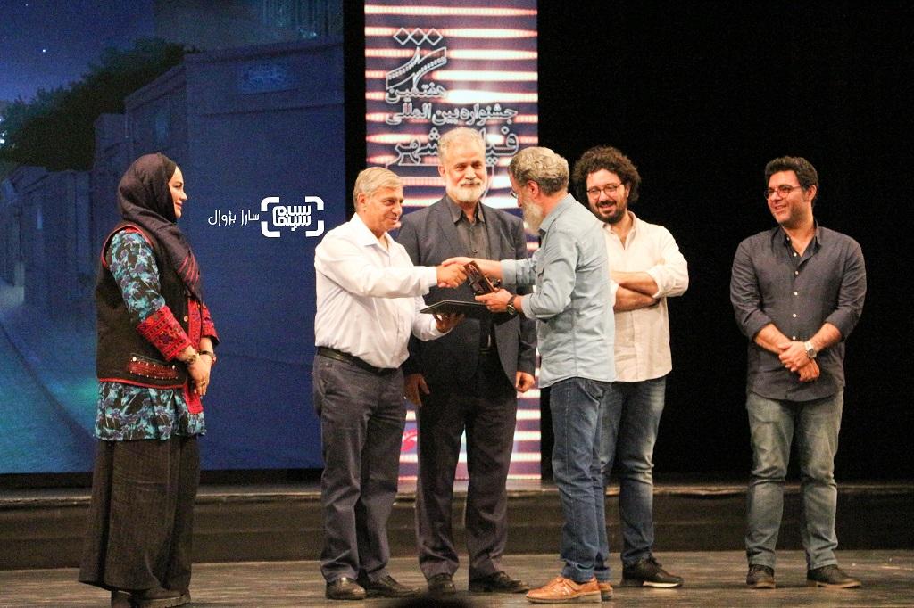 اختتامیه هفتمین جشنواره فیلم شهر