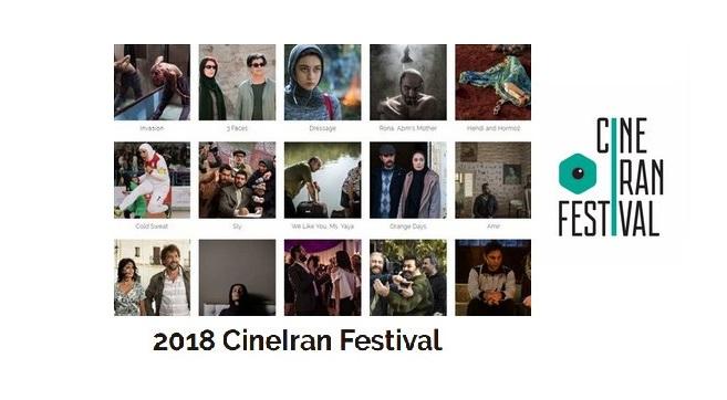 برندگان چهارمین جشنواره فیلمهای ایرانی تورنتو