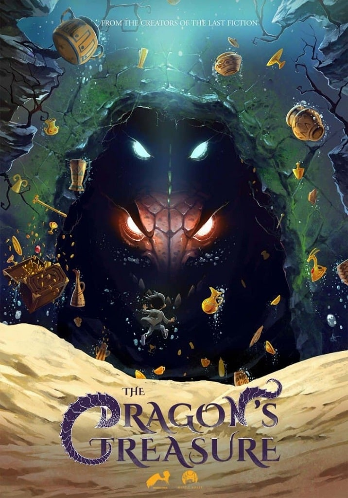 پوستر انیمیشن گنج اژدها