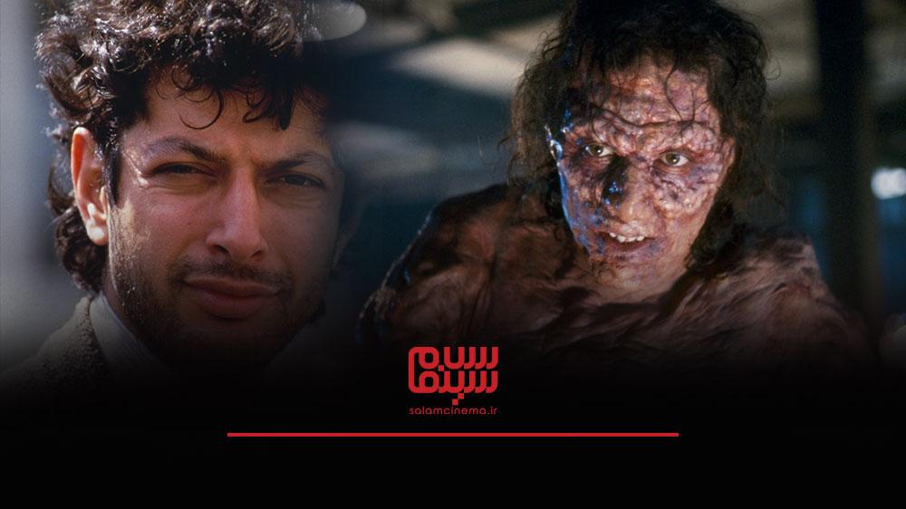 گریم های عجیب بازیگران در فیلم های ترسناک و چهره واقعی آن ها - جف گلدبلوم (Jeff Goldblum)