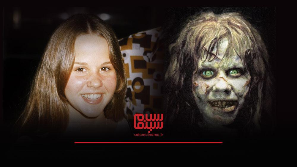 گریم های عجیب بازیگران در فیلم های ترسناک و چهره واقعی آن ها - لیندا بلیر (Linda Blair)