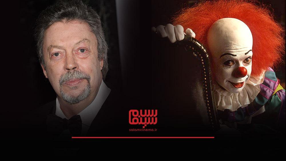 گریم های عجیب بازیگران در فیلم های ترسناک و چهره واقعی آن ها - تیم کوری (Tim Curry)