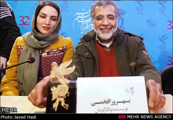 نشست  خبری فیلم «آذر، شهدخت، پرویز و دیگران» در سی و دومین جشنواره فیلم فجر