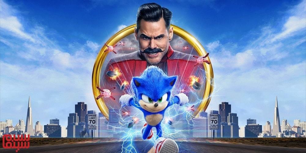 سونیک خارپشت-Sonic the Hedgehog-بهترین فیلمهای جیم کری