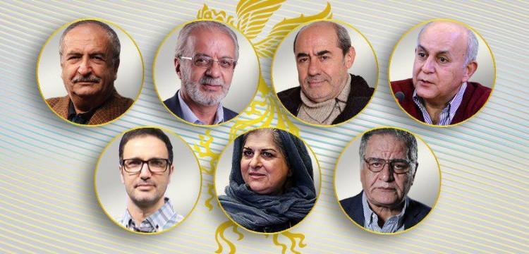 اعلام  اعضای هیأت داوران جشنواره فجر36