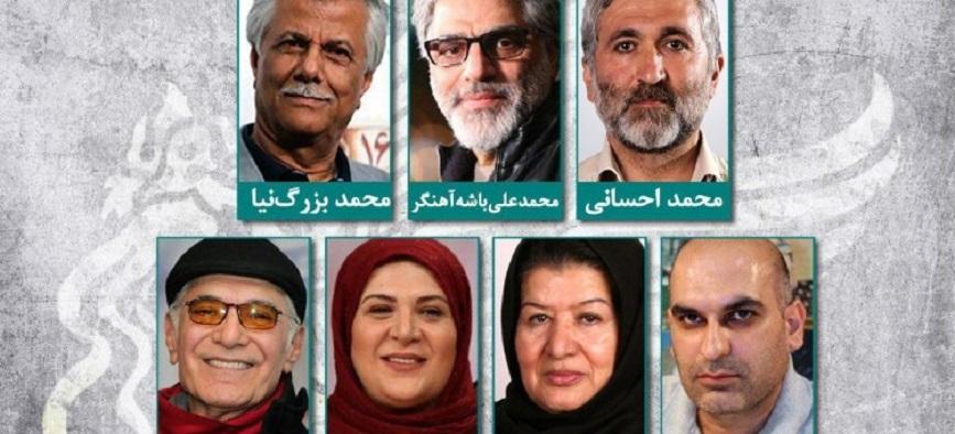 اسامی داوران بخش سودای سیمرغ جشنواره فیلم فجر
