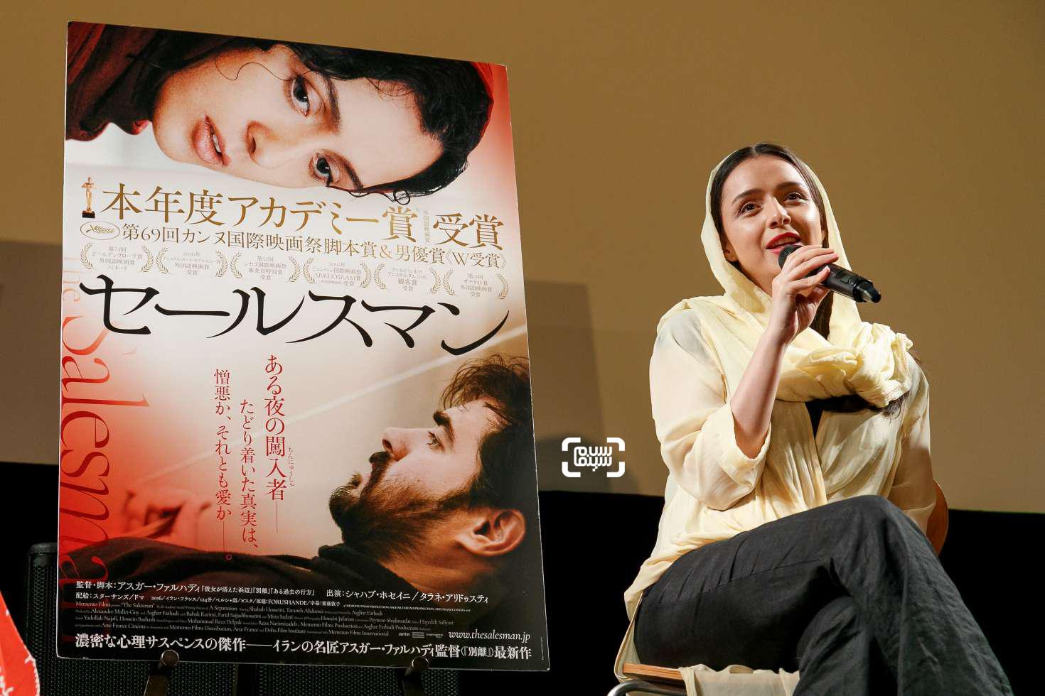 ترانه علیدوستی در نشست فیلم فرونشده در توکیو ژاپن
