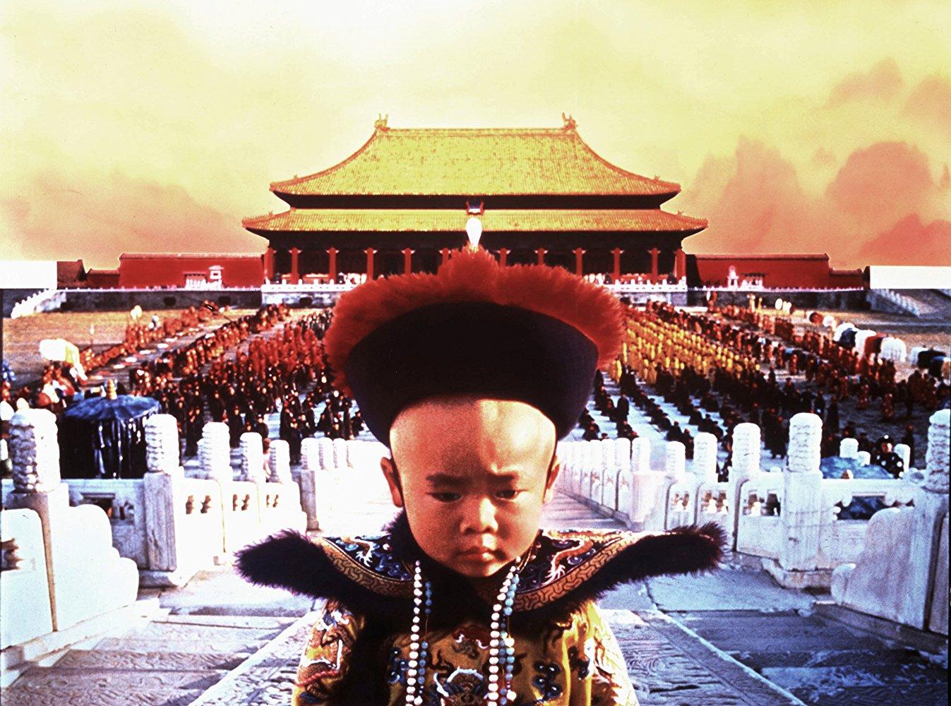 """نمایی از فیلم"""" آخرین امپراطور"""""""