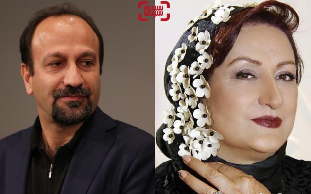 مریم امیرجلالی: اصغر فرهادی نویسنده «خانه بهدوش» بود