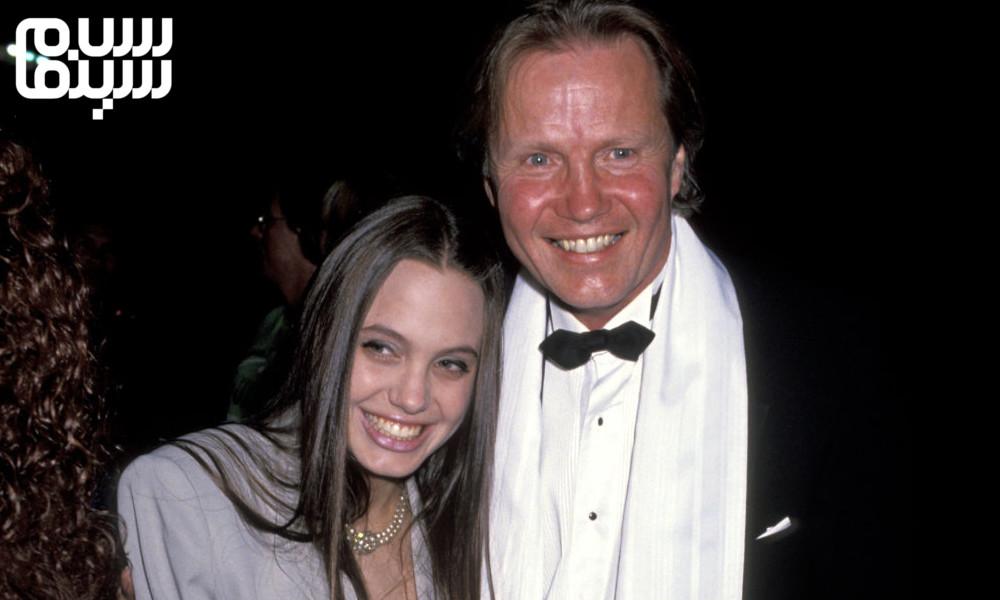 آنجلینا جولی و پدرش