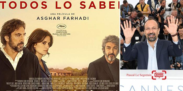 نظرات منتقدان اسپانيايى درباره فیلم «همه میدانند» ساخته اصغر فرهادی