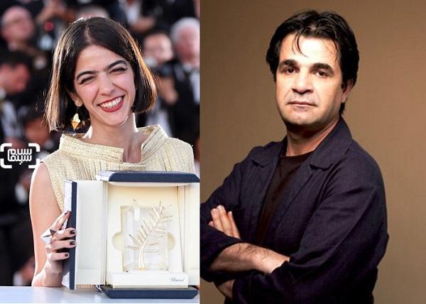 پیام تبریک هنرمندان به جایزه جعفر پناهی در جشنواره کن