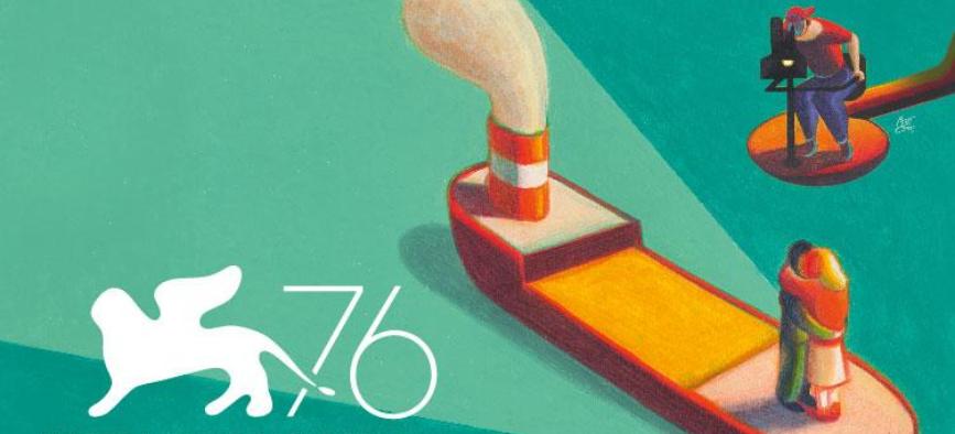 اعلام فیلم های فستیوال ونیز 2019/متری شیش و نیم، در بخش افق ها