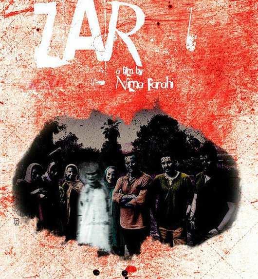 فیلم ایرانی «زار»در فهرست بهترین فیلمهای ترسناک  2017+ خلاصه داستان