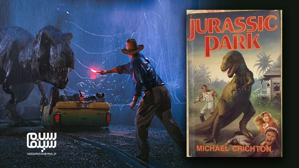 مقایسه و تفاوت های 19 فیلم اقتباسی برتر با نسخه اصلی کتاب آن ها - پارک ژوراسیک (Jurassic Park)