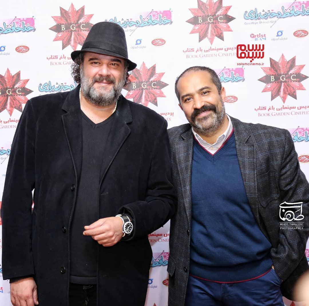 هومن برق نورد - افشین هاشمی - اکران خصوصی فیلم «خداحافظ دختر شیرازی»-گزارش تصویری