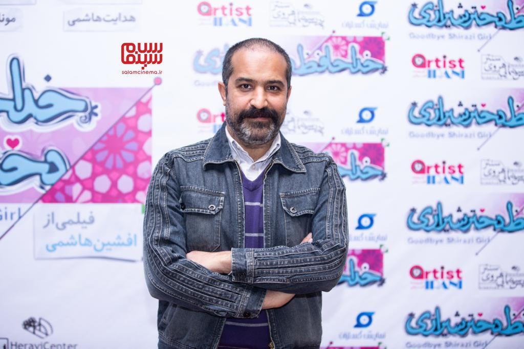 افشین هاشمی - اکران مردمی فیلمخداحافظ دختر شیرازی- سینما هروی