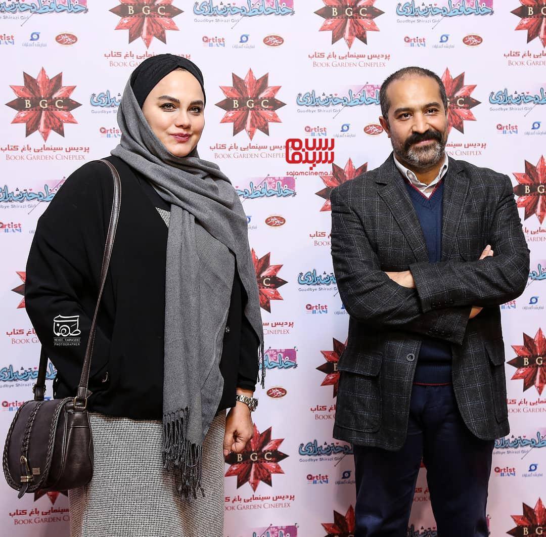 نرگس آبیار - افشین هاشمی - اکران خصوصی فیلم «خداحافظ دختر شیرازی»-گزارش تصویری