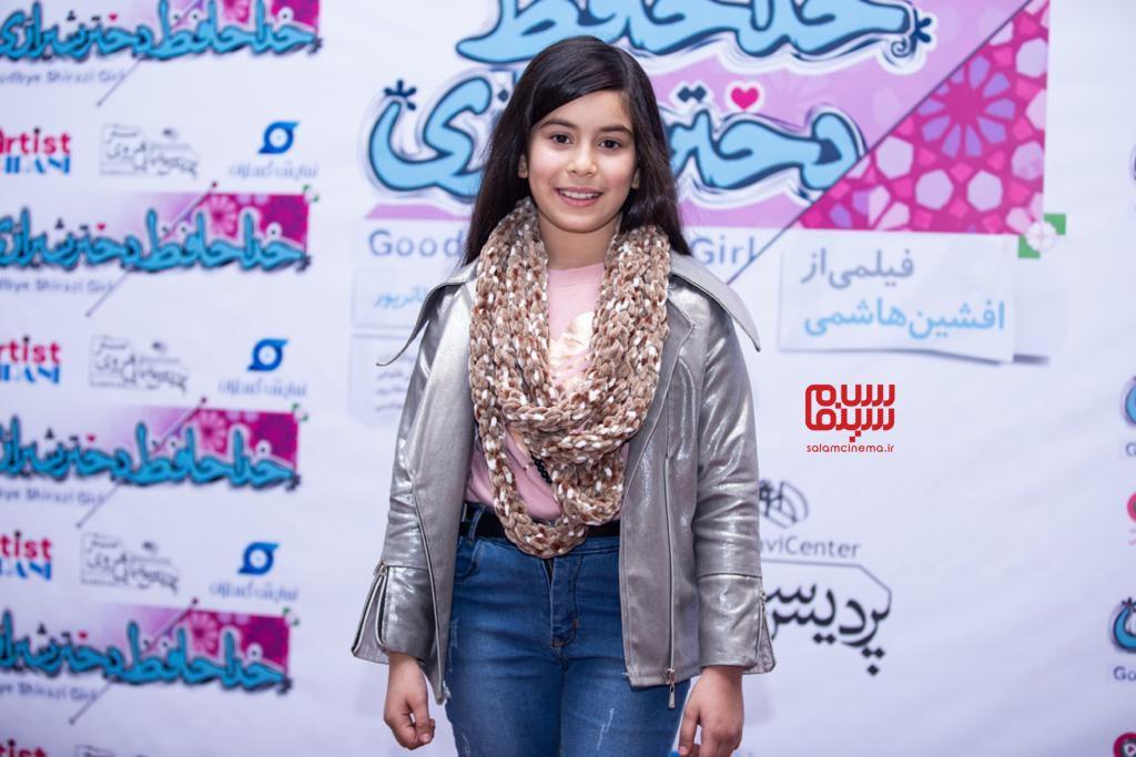 آیسان حداد - اکران مردمی فیلمخداحافظ دختر شیرازی- سینما هروی