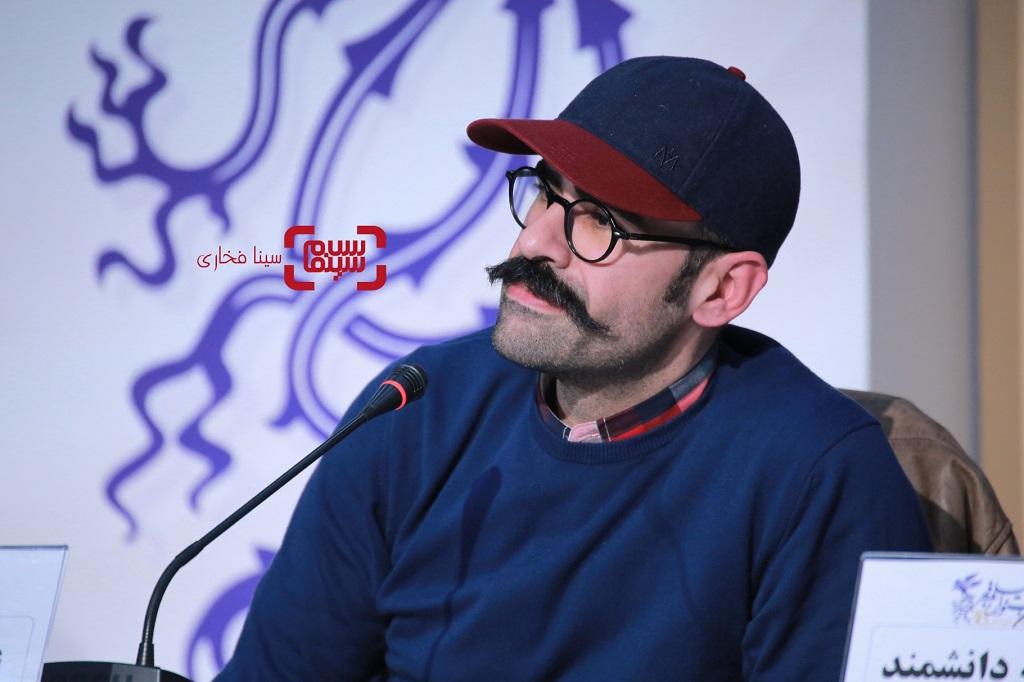 علی درخشنده - گزارش تصویری - نشست خبری فیلم «دشمنان» - جشنواره فیلم فجر 38