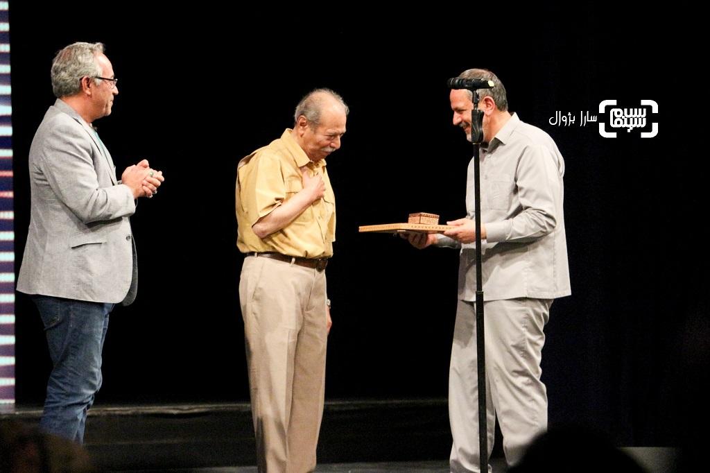 تقدیر از علی نصیریان در اختتامیه هفتمین جشنواره بین المللی فیلم شهر