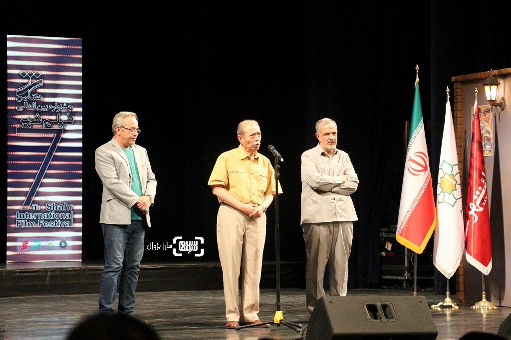 تقدیر از علی نصیریان در اختتامیه هفتمین جشنواره فیلم شهر