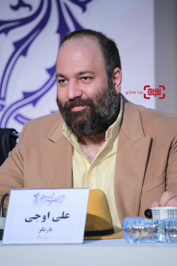 علی اوجی - گزارش تصویری - نشست خبری فیلم «سینما شهر قصه» - جشنواره فیلم فجر 38