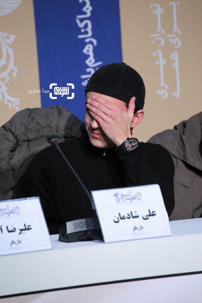 علی شادمان - گزارش تصویری - نشست خبری فیلم «مردن در آب مطهر» - جشنواره فیلم فجر 38